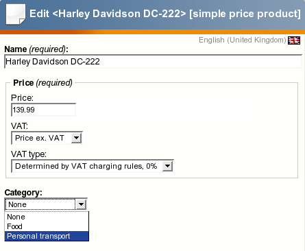 A fragment of the product edit interface.